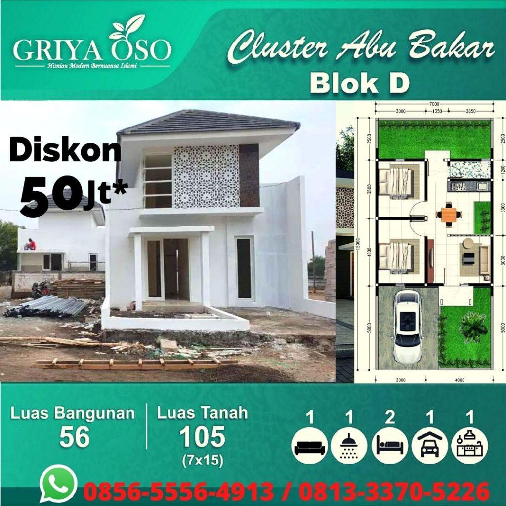 Rumah Syariah Sidoarjo, CALL : 0856-5556-4913